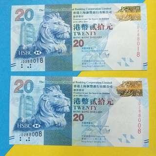 JD288008 & JD288018 香港滙豐銀行2012年二十元