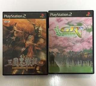 PS2 Game 盒