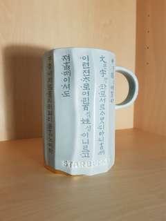 Starbucks Korea Limited Edition Mug