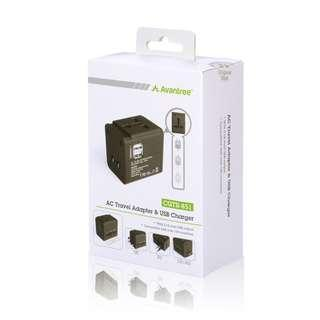 Avantree AC Travel Adapter & USB Charger CGTR-851