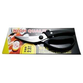 Scissors TK194-C186