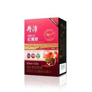 丹沛 高麗紅蔘紅寶飲50ml 10入/盒