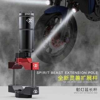*Spirit Beast Multi purpose 32mm Extension Pole / Foot Peg.