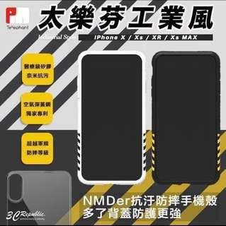 ‼️太樂芬 台灣公司貨 ‼️Telephant NMDer 工業風 抗汙防摔手機殼✅含附背板 ❗️手機型號請私訊