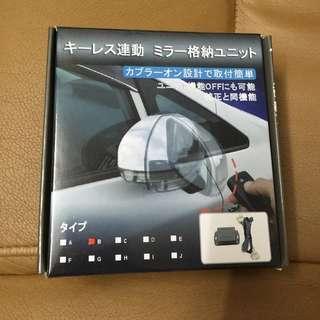 ALPHARD VELLFIRE 20系 專用側鏡自動鎖車折叠器