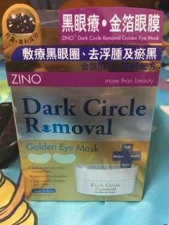 Dark circle removal eye mask