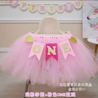First birthday tutu decoration for baby chair