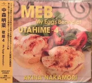 中森明菜 歌姬4 日本版CD (全新)