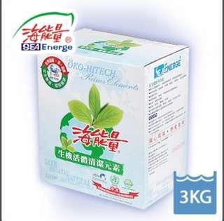🚚 海能量生機活體清潔元素(3kg) 2盒裝
