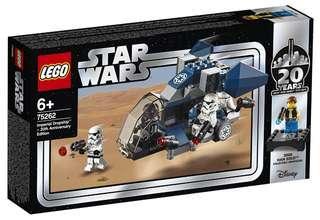 Lego Star wars 75262 Imperial Dropship 20th 同系列 75258 75243 75262 75236 75240