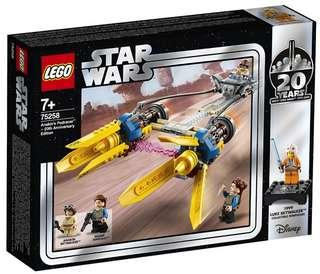 Lego Star wars 75258 Anakin's Podracer 20th 同系列 75261 75243 75262 75236 75240 75241 75239