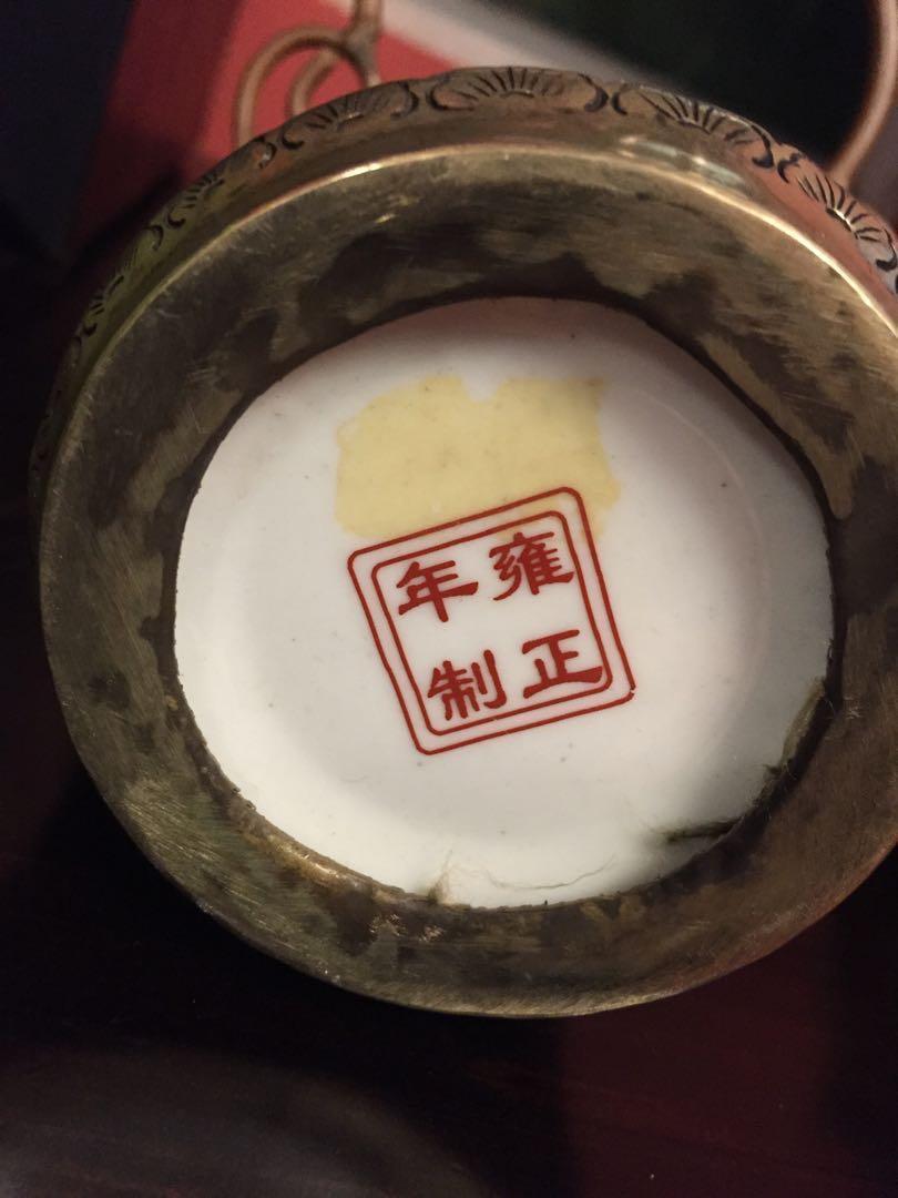 雍正朝代牡丹茶葉瓶