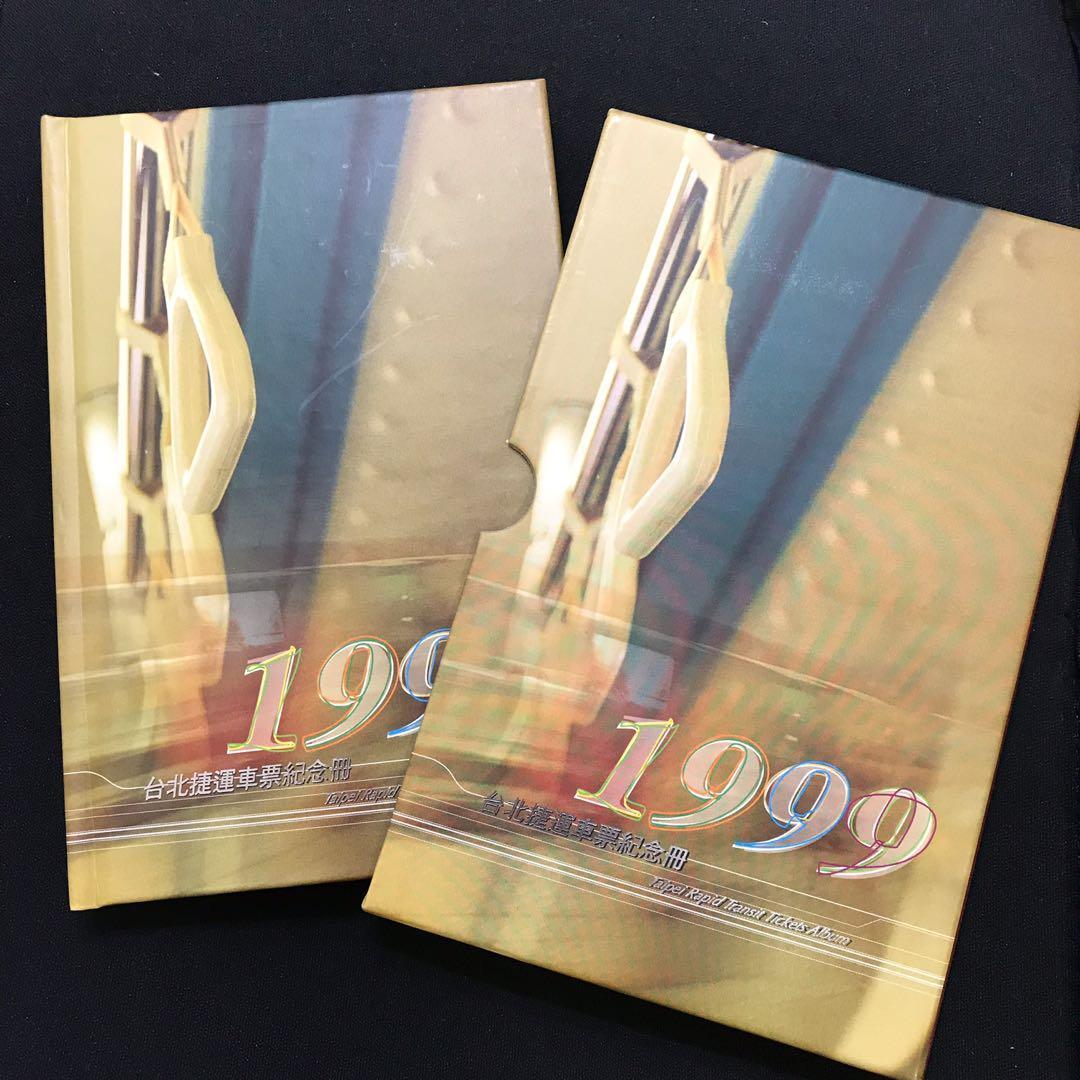 『台北捷運車票 1999臺北捷運車票紀念冊 共乙冊 內含8張紀念票 (全新未使用)』