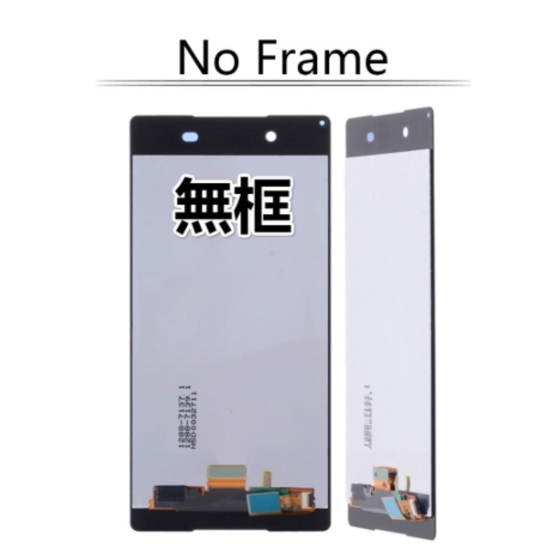 😍臺北雙創😍索尼 SONY Xperia Z3 Plus 索尼Z4 E6553 E6533 E5663 原廠螢幕總成