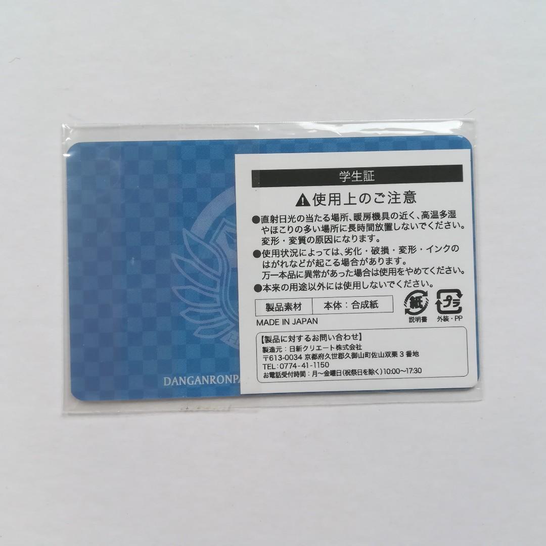 Danganronpa - Hifumi Yamada - Student Certificate Style Plastic Card