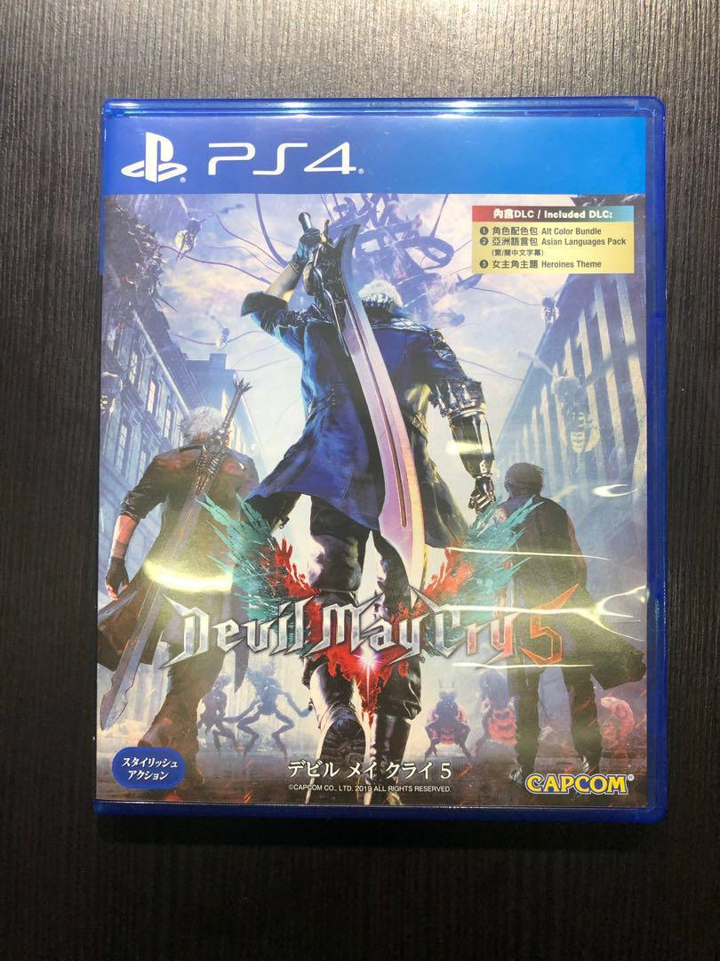 Devil May Cry 5 PS4 中文code未用