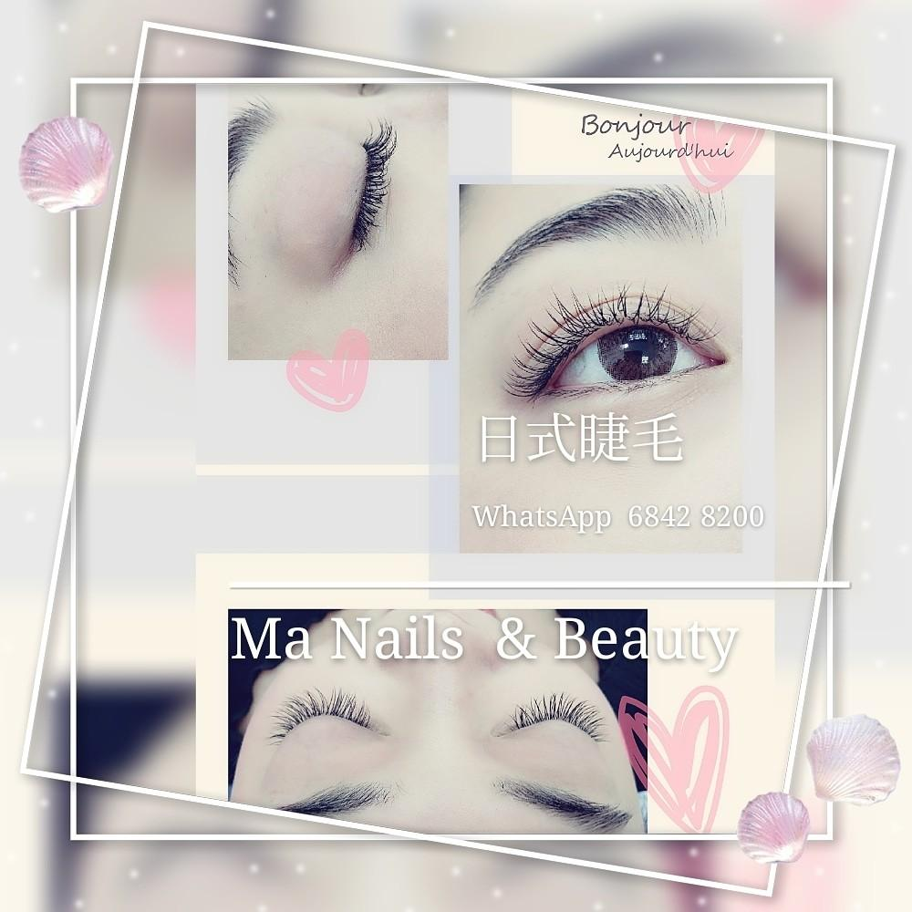 Eyelashes Extensions 日式睫毛
