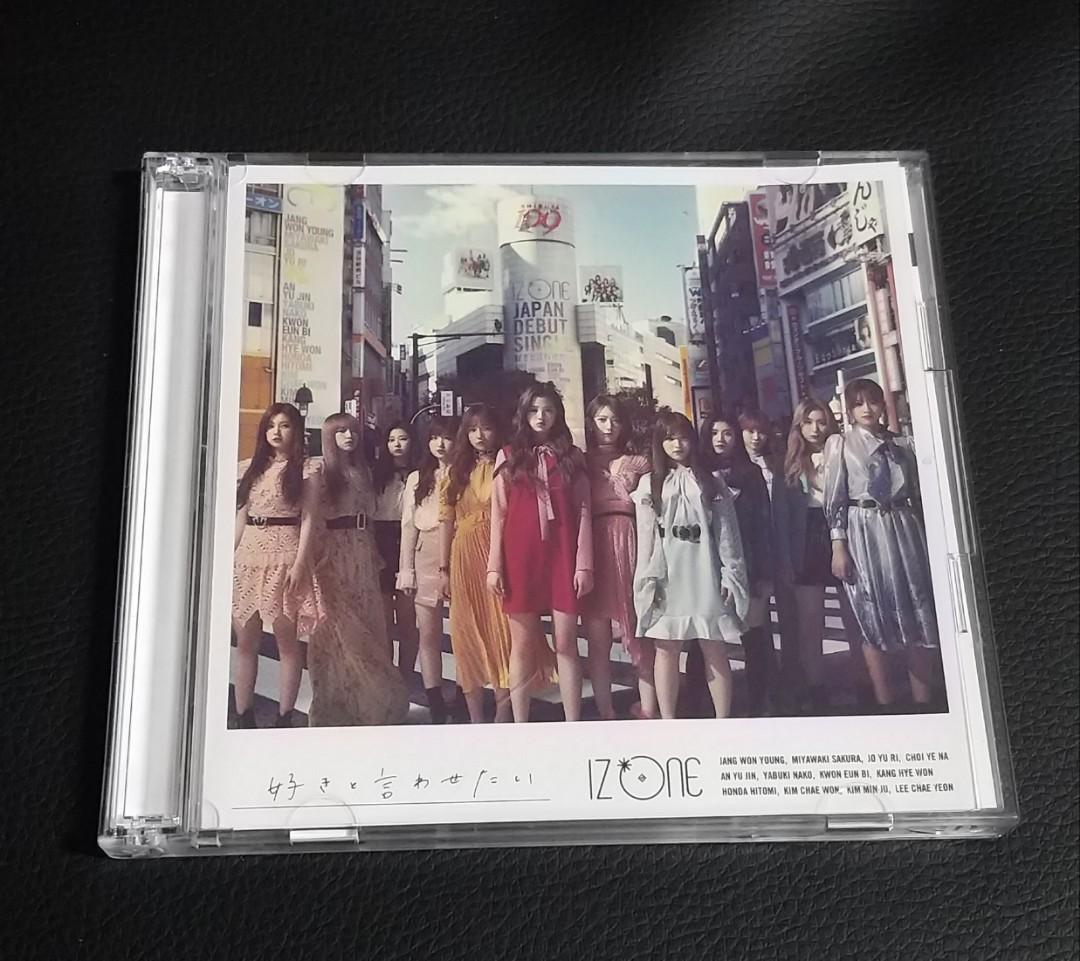 izone japan album on JumPic com
