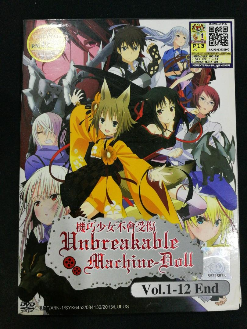 Japan Anime DVD_Unbreakable Machine Doll Vol1-12 End