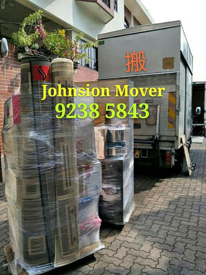 Moving services Direct WHATSAPP 92385843 JohnsionMover