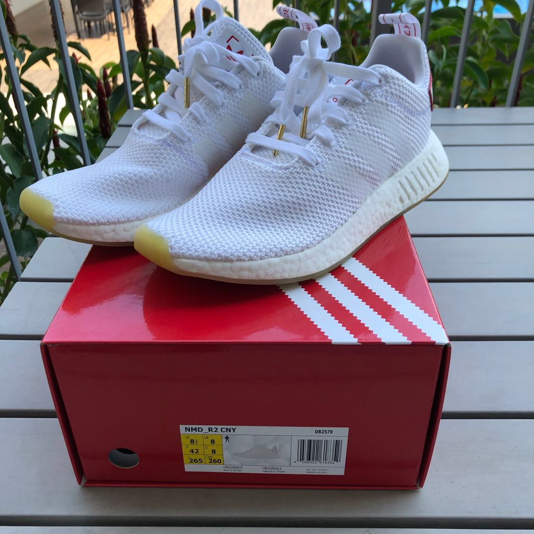 NMD R2 CNY Special Limited Edition