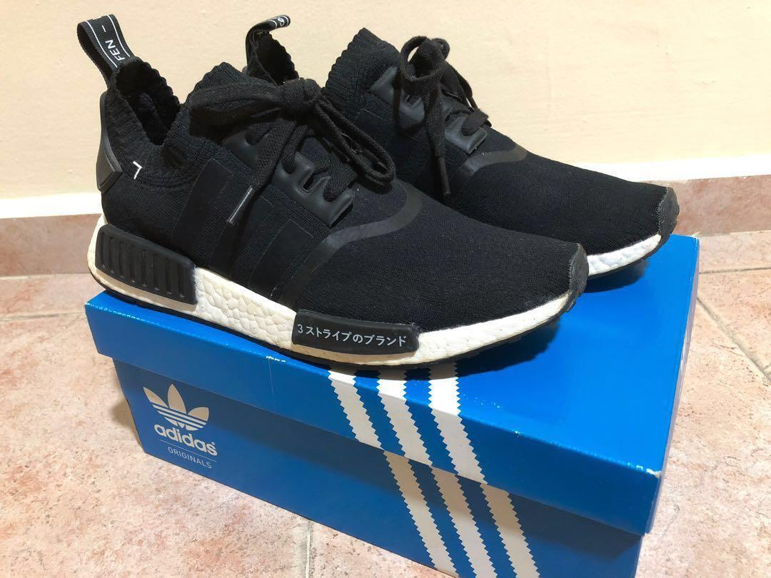 best loved 53e79 df5f9 Reduced) Adidas NMD Japan Core Black S81847, Men's Fashion ...