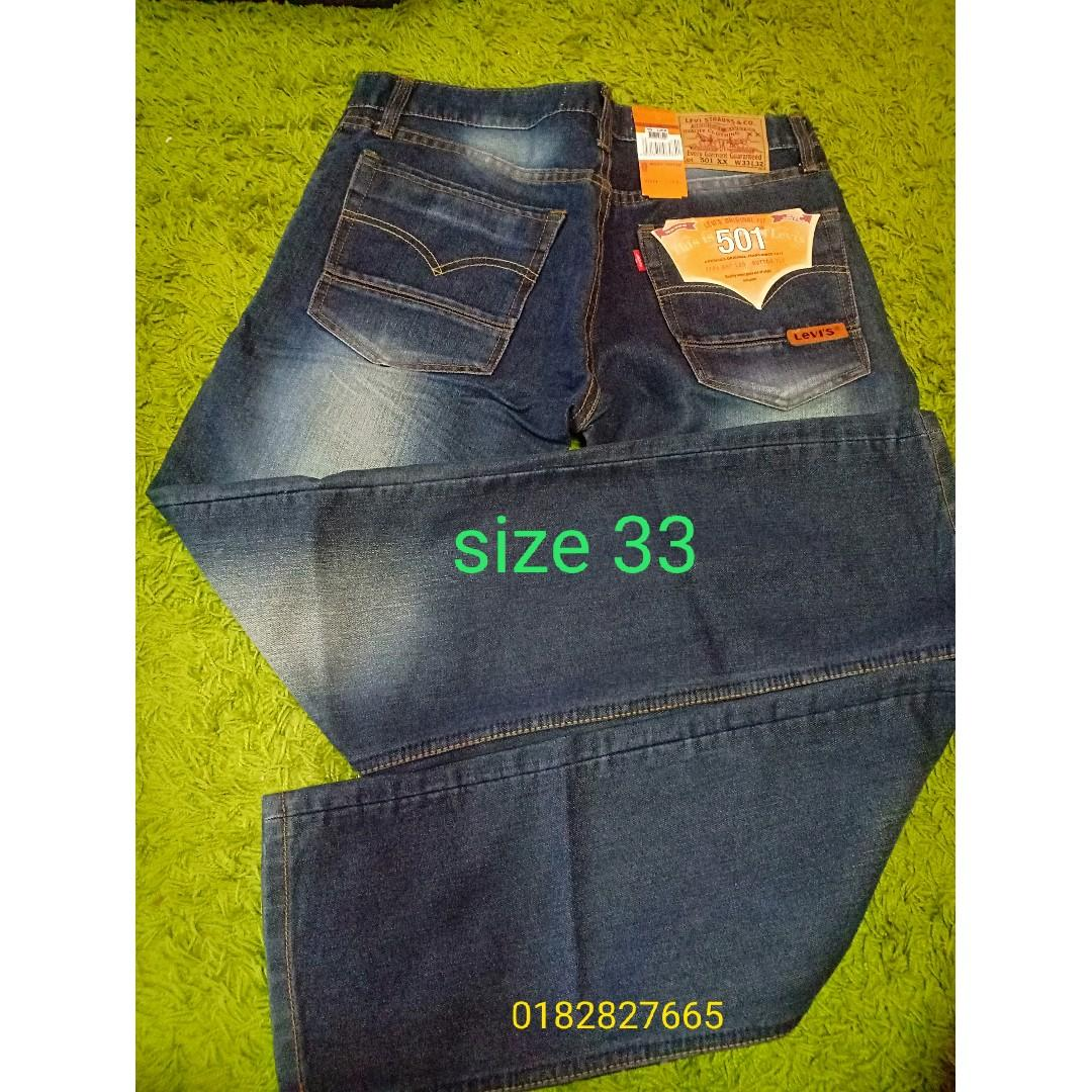 Seluar jeans denim