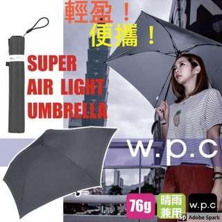 日本UN雨傘 W.P.C. Unnurella手動摺傘 縮骨遮 Super Air-Light超輕系列76g