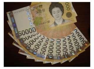 徵收韓幣/美金