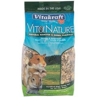 Vitakraft vitanature hanster & Gerbil food