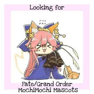 (Looking For) Fate/Grand Order MochiMochi Mascots