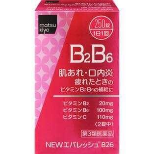 B2B6 MK Japan Original