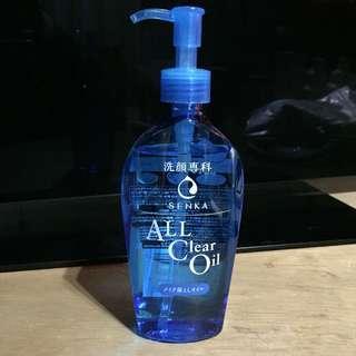 🚚 洗顏專科 超微米水潤卸妝油 升級版 230ml