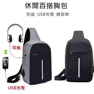 🚚 防盜斜背包 外置USB充電孔 單肩包 防盜包 斜跨包 學生包 男包 耐磨防潑水