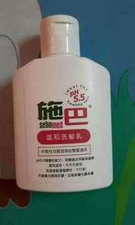 🚚 施巴溫和洗髮乳50ml