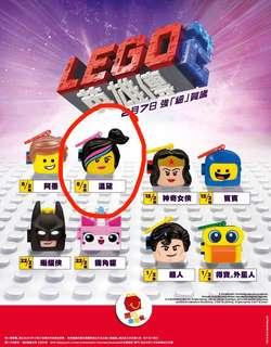 麥當勞 開心樂園餐 Lego 2 英雄傳 - 溫黛