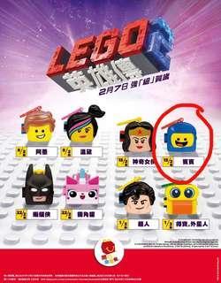 麥當勞 開心樂園餐 Lego 2 英雄傳 - 賓賓