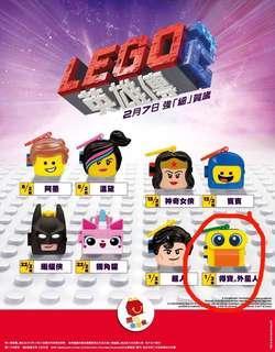 麥當勞 開心樂園餐 Lego 2 英雄傳 - 得寶外星人