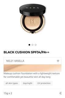 Hera Black Cushion No. 21
