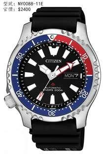 CITIZEN Watch 手錶 NY0088-11E