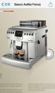 🚚 Fully Automatic Coffee Machine