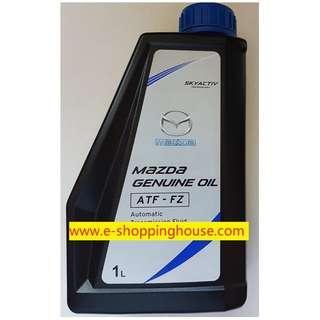 Mazda ATF FZ for Mazda Skyactiv 1 litre pack