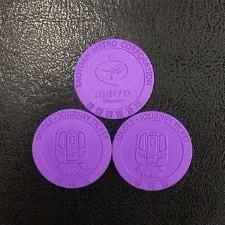 臺灣捷運單程代用幣