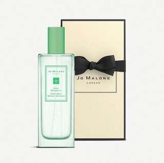🚚 Jo Malone star magnolia 髮香噴霧  代購