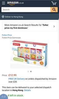 Fisher Price 全新幼兒木製玩具
