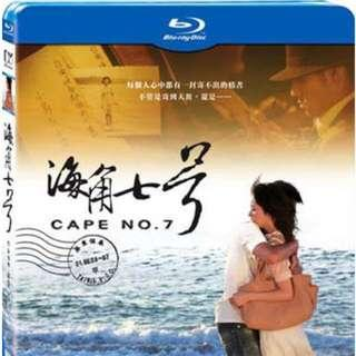 WTB: Cape No 7 Blu Ray (海角七号)