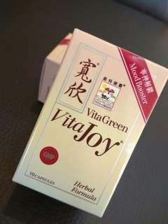 ($50一盒/$90兩盒)維特健靈寬欣10粒裝
