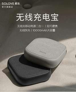 XIAOMI Solove W5 10000mah wireless powerbank