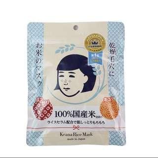 毛穴撫子 日本米保釋精華面膜