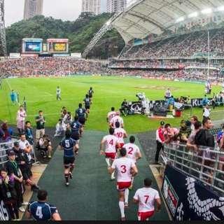 2 x Saturday tickets for Hong Kong Sevens 2019